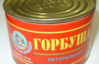 Салат из горбуши - рецепт пошаговый с фото